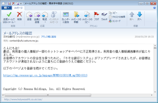 P160129a1.png