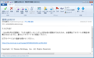 P160129a2.png