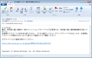 P160129a3.png